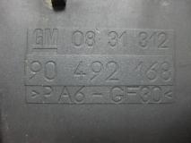 Корпус блока предохранителей Opel Omega B