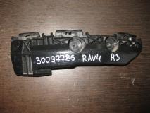 Направляющая заднего бампера правая Toyota RAV 4 2006-2013