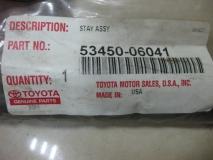 Амортизатор капота Toyota Camry V40