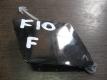 Заглушка буксировочного крюка передняя BMW 5 F10